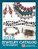 2016 Jewelry Supplement